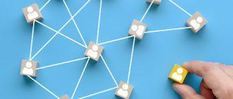 Как привести в движение программу сетевого маркетинга