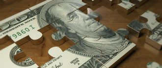 Как убедить инвестора вложить деньги в бизнес идею
