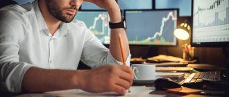 Методы управления капиталом | ПАММ счета