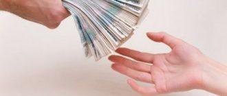 Почему банки отказывают в кредите?