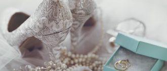 Подбираем свадебные аксессуары